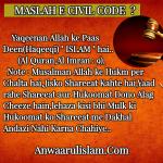 textgram_1476431314