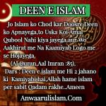textgram_1476641495