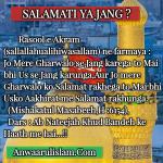 textgram_1476809814