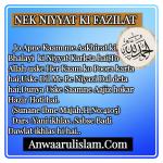 textgram_1476958126
