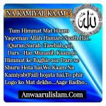 textgram_1477048855