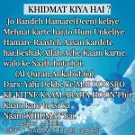 textgram_1467185226