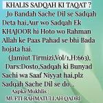 textgram_1467578831