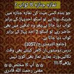 textgram_1468301592