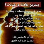 textgram_1468303259