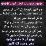 textgram_1468817479