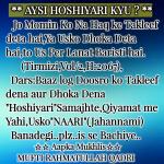 textgram_1468999184