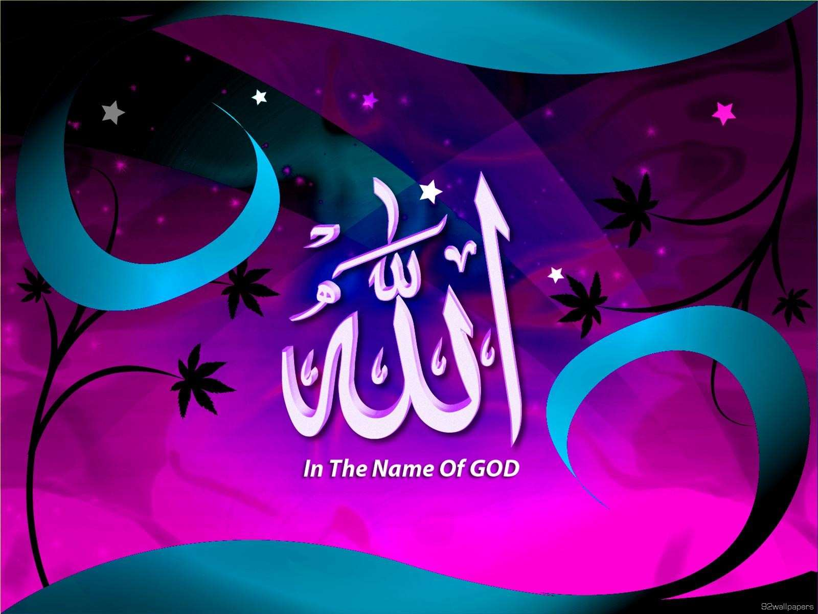 Sacred-wallpapers-beautiful-allah-name-hd-islamic