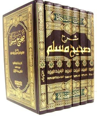 DARSE SAHI MUSLIM SAHREEF ,7th Day : (chapter : Taharat),