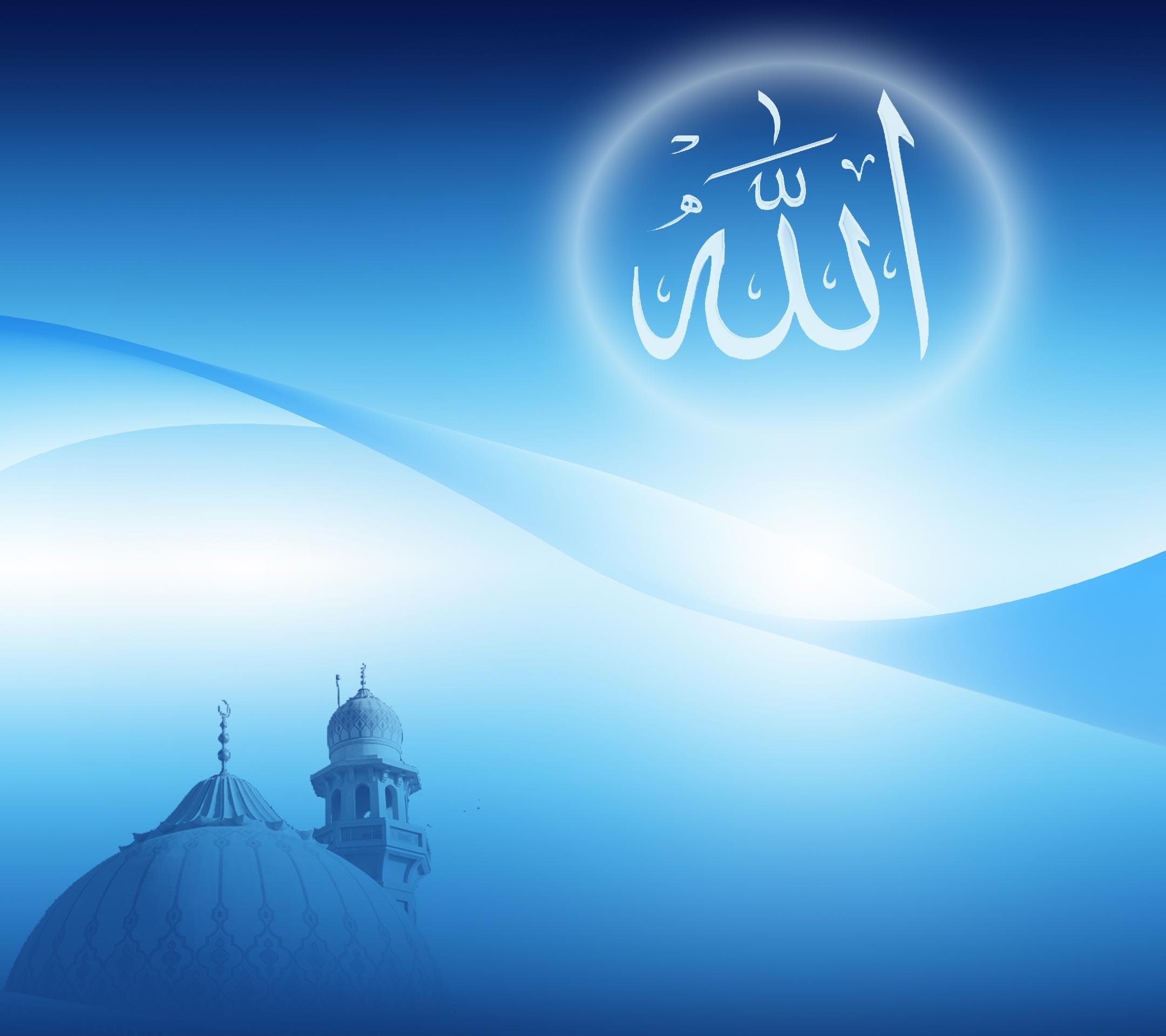 KOI RAHNUMA NA HO TO PHIR ISLAM… ?