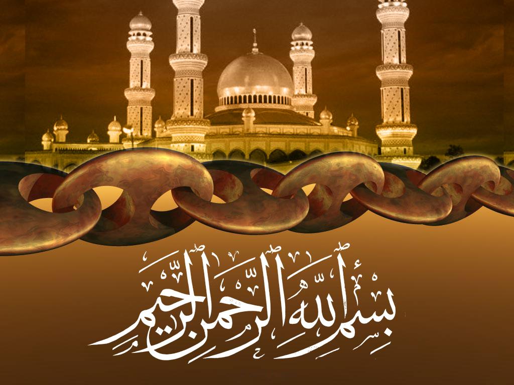 ISLAM WALE SE MOHABBAT