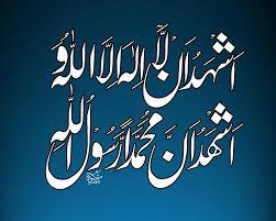 DOOSRE MAZHAB KI RESEARCH ?