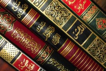 DARSE JAMIUT TIRMIZI,CHAPTER : ZUHUD(AKHIRAT KI TAYYARI), DAY : 644,Hadees No :2505,*